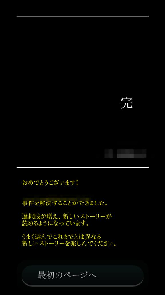 写真 2013-05-05 15 37 59