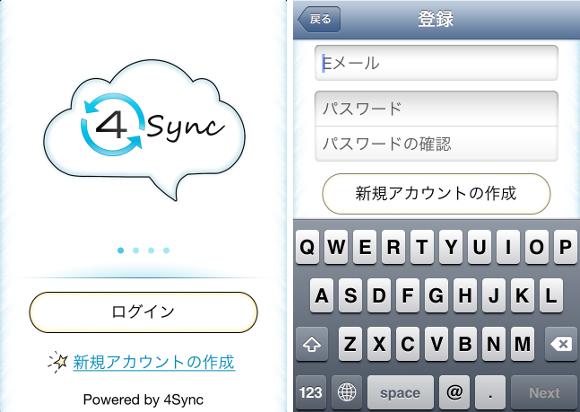 4sync01