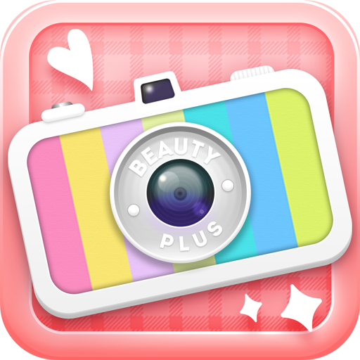 BeautyPlus --自分撮り用の神カメラ、簡単に美しく撮れる!