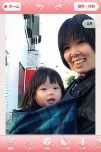 写真 2013-05-03 1 01 59
