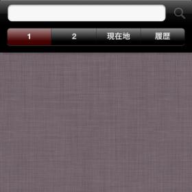 skipsearch0001