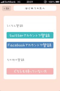 IMG_6138