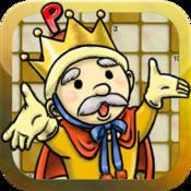 パズル王国