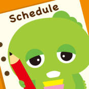 ガチャスケ - ガチャピン・ムックの可愛いスケジュール管理アプリ(iOS標準カレンダー対応)