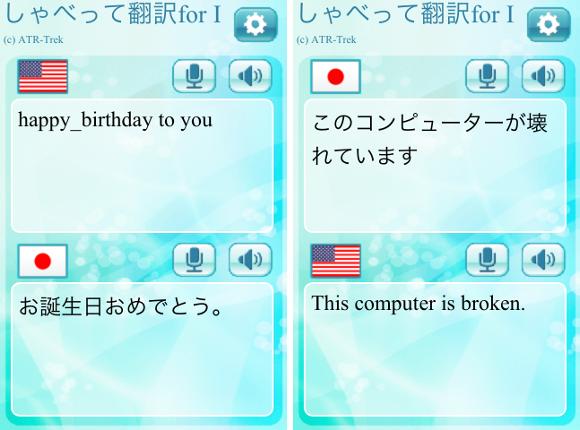 translate01