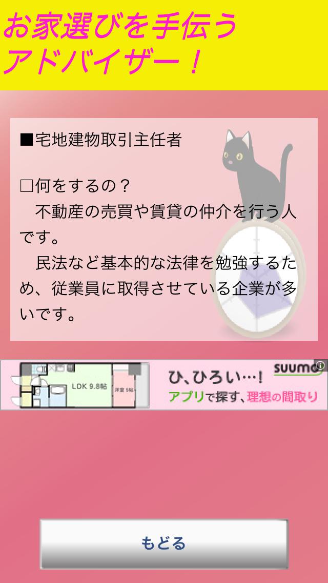 写真 2013-06-09 23 35 24