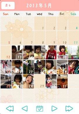 写真 2013-06-03 16 01 28