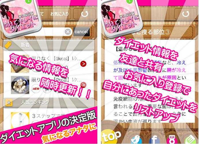 SnapCrab_NoName_2013-6-13_20-44-57_No-00