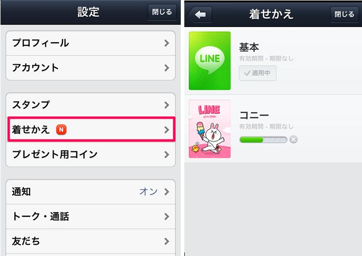 SnapCrab_NoName_2013-6-14_1-24-45_No-00