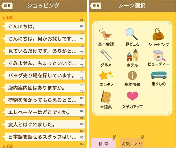 SnapCrab_NoName_2013-6-21_17-19-24_No-00