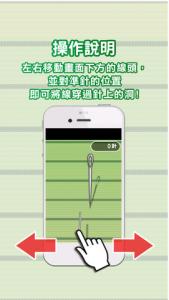 SnapCrab_NoName_2013-6-2_22-47-22_No-00