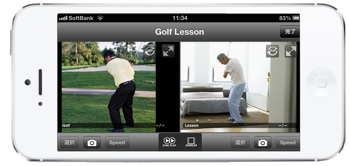 iPhone_golf_b01