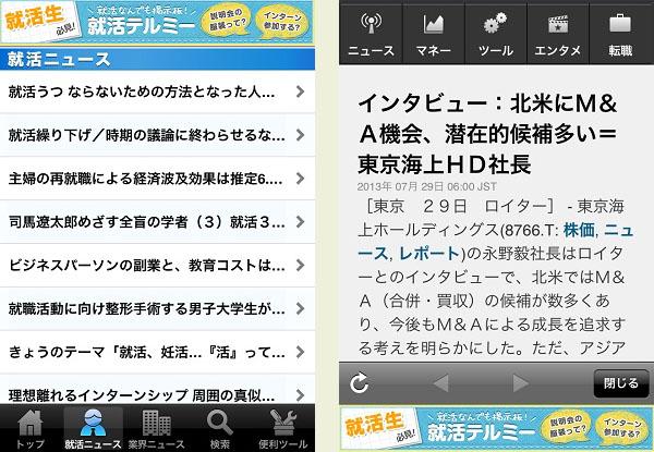 _News