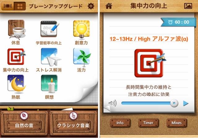 SnapCrab_NoName_2013-7-1_19-18-29_No-00