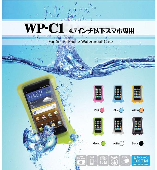 WP-i10