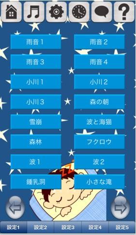 _app_home1