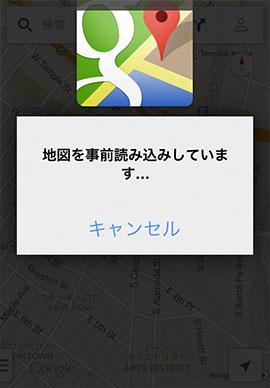 gmap0