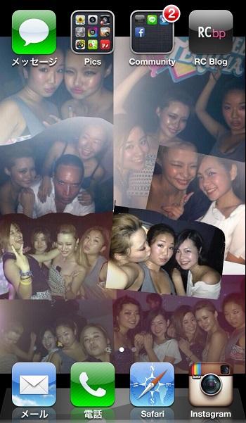 yukino_TOP1