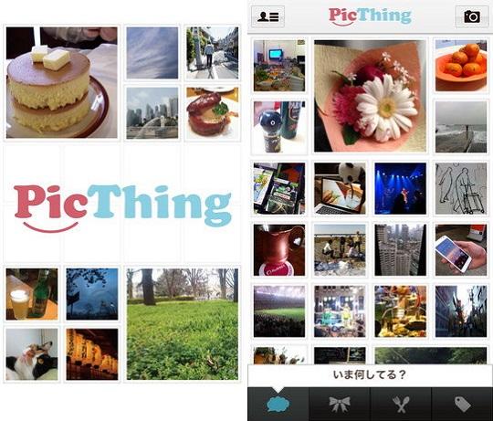 PicThing_001