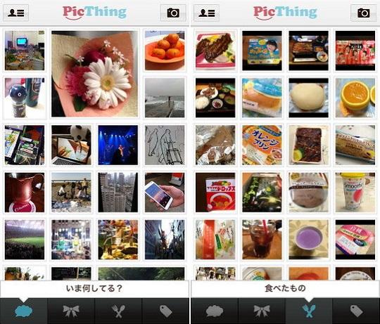 PicThing_002
