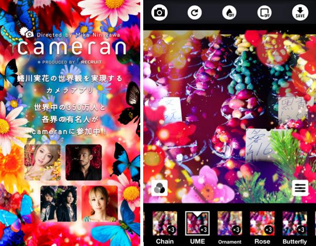 SnapCrab_NoName_2013-8-6_13-10-1_No-00
