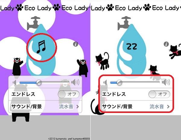 ecolady_002