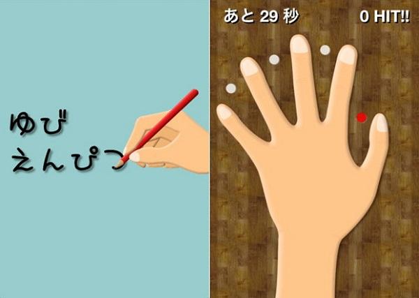 fingerpencil_001
