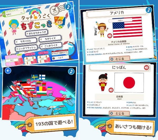 mapflag_001