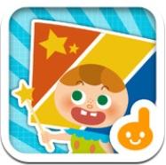 タッチ!うごく ちずこっき -子供向け地球儀・地図・国旗アプリ-
