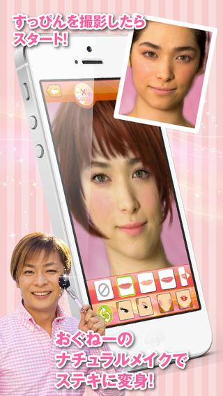 screen568x56801