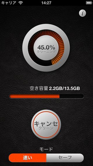 screen568x5681