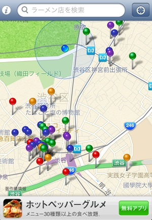 __appmap