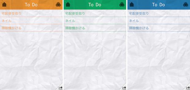スクリーンショット 2013-09-26 10.36.46