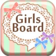 女子大生が必見の掲示板 - Girls Board