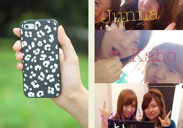 _junnacase