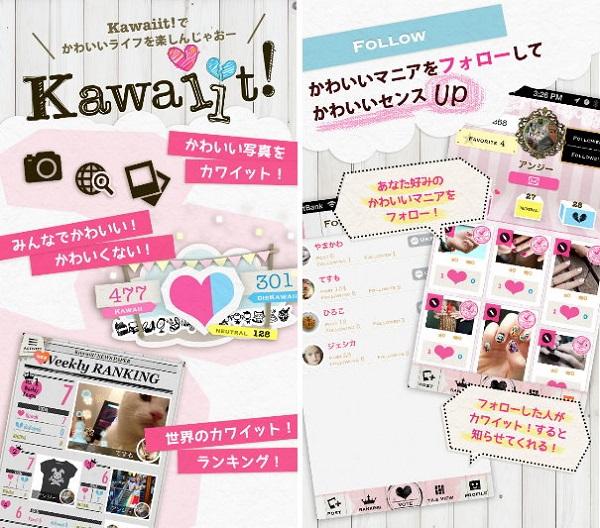 kawaiit_001