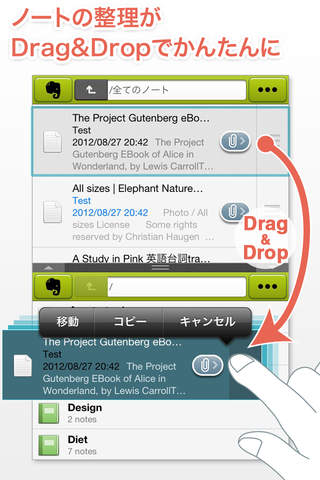 screen320x4801