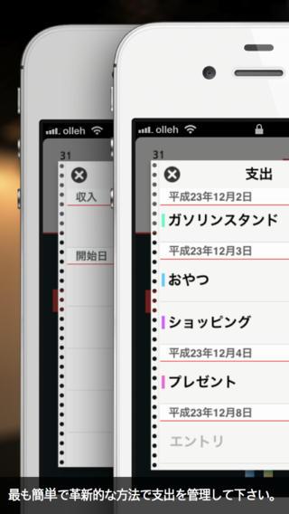 screen568x5684