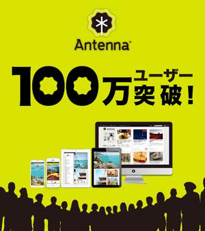 antenna_04