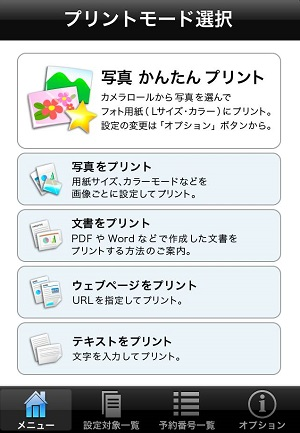 _netprint