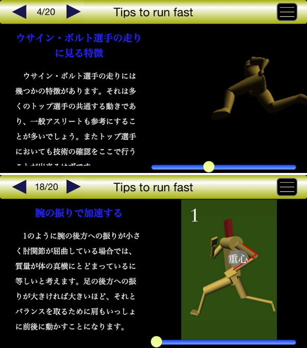 speedrunning_002