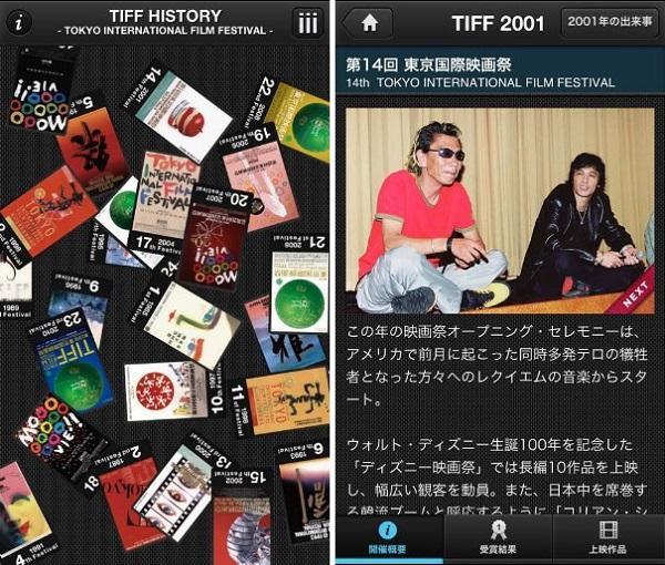 tiffhistory_001