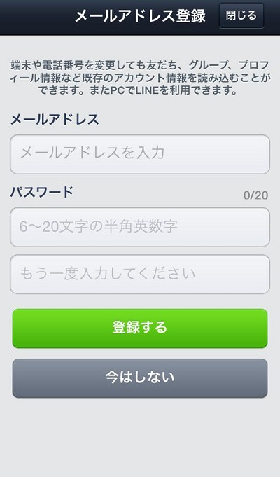 LINE_008