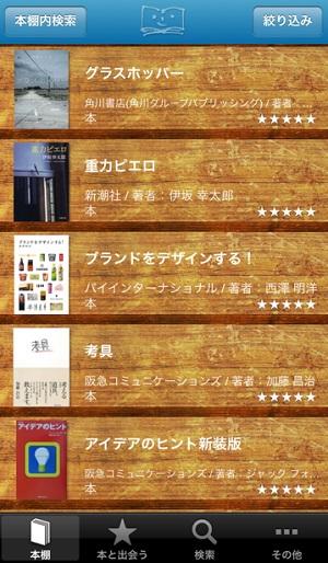 _booklogapp