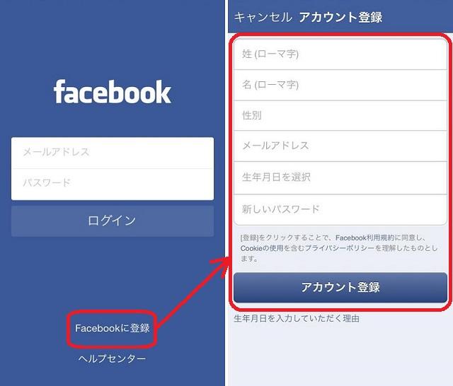 facebook_003