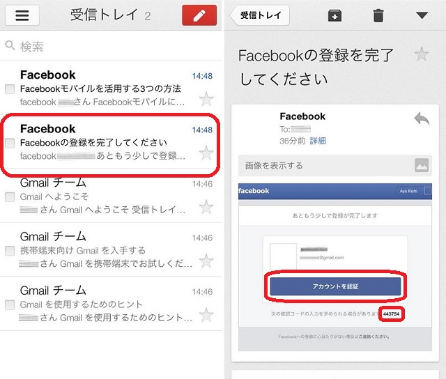 facebook_004