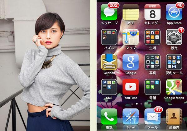 iphone clipbox