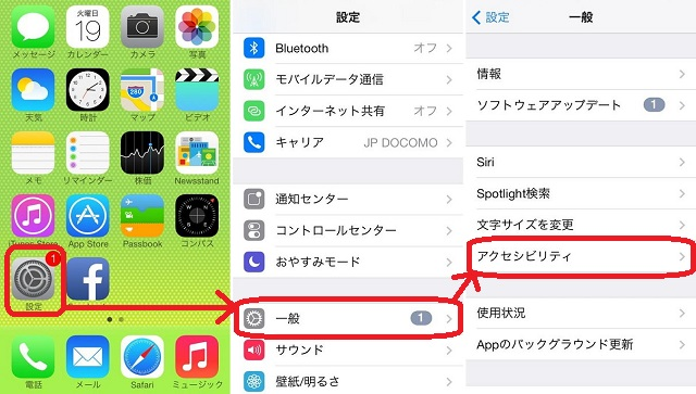 homebutton_001
