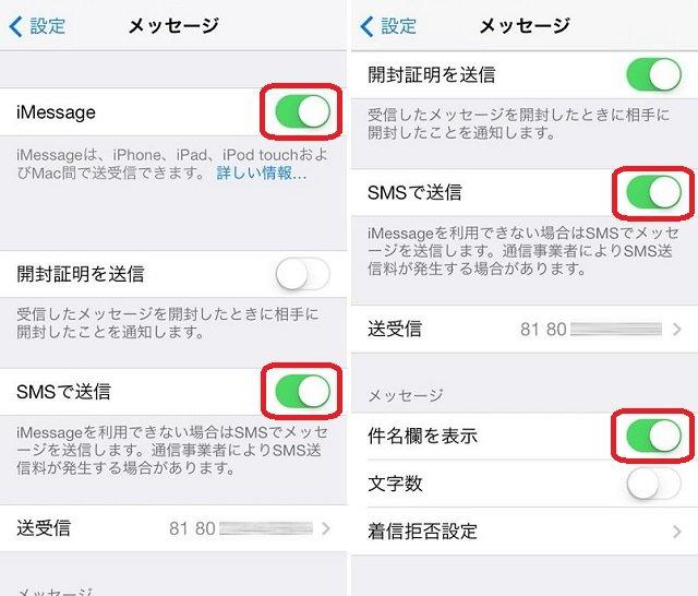 message_002