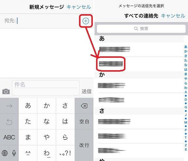 message_004